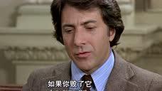 克莱默夫妇 Kramer vs Kramer