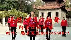 姜堰六六广场舞 阿里山的姑娘