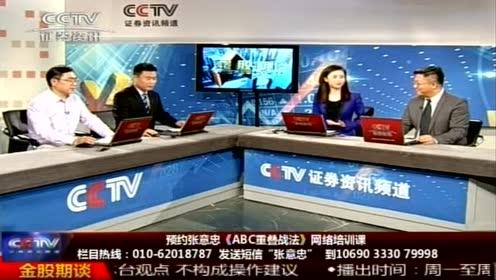 朱宏涛老师央视评论视频