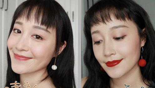 复古与小清新- 几个步骤就能从日常妆变为party复古妆