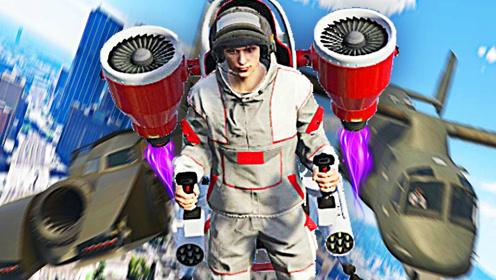 屌德斯解说 GTA5 头顶三级盔脚踩火箭推进器上天!