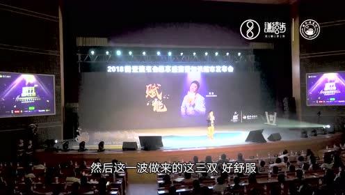 樊登:这是我穿过最舒服的皮鞋,可以穿着跑步的那种