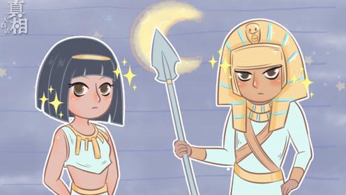 论化眼线,我只服古埃及爷们儿!