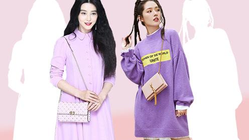 范冰冰连衣裙温柔大方 薰衣草紫解锁多重风格