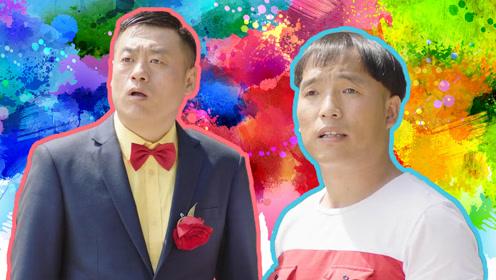 《槑头槑脑》宋晓峰霍云龙兄弟cp深情演绎《体面》,又燃又辣眼