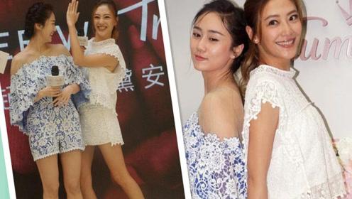 12年闺蜜齐穿蕾丝装斗艳,刘芸身高输给应采儿,却赢在一个动作