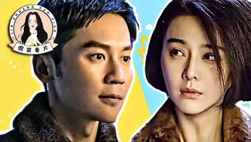《空天猎》:李晨范冰冰激战长空,恋爱秀上天