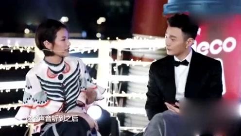 """李荣浩向伊一道歉 自言出道""""被冤枉最大一次"""""""