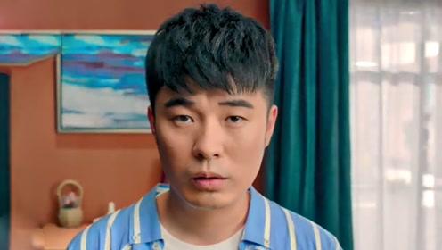 《爱情公寓》推广曲MV 陈赫娄艺潇掀起催泪回忆杀