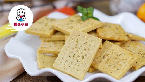 倍儿享瘦:土豆也能做饼干?无糖低卡,营养又好吃!