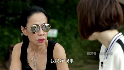 发嫂自曝周润发曾放话不会娶她,凭这一招夫妻恩爱32年