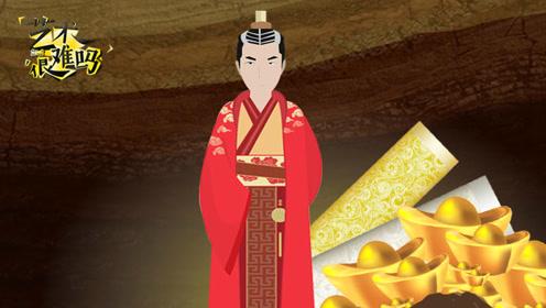 艺术很难吗第三季 3.海昏侯:这个墓地里有成吨的黄金!