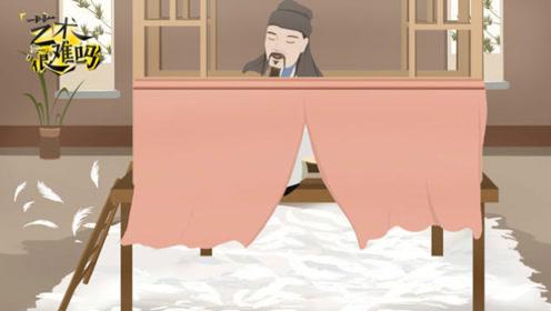 艺术很难吗第三季 14.古代处女座竟然这样上厕所
