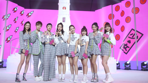 火箭少女101首席运营官龙丹妮:两年内推超20首歌 年底有团综
