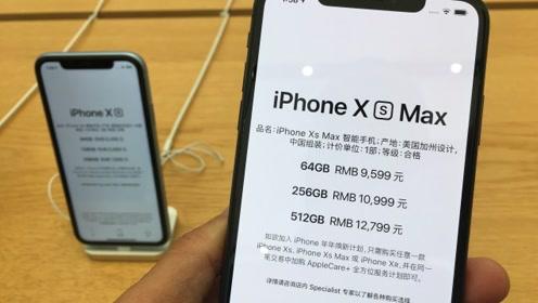 多款iPhone在华或被禁售苹果寻求上诉 中国法院:裁定无二审