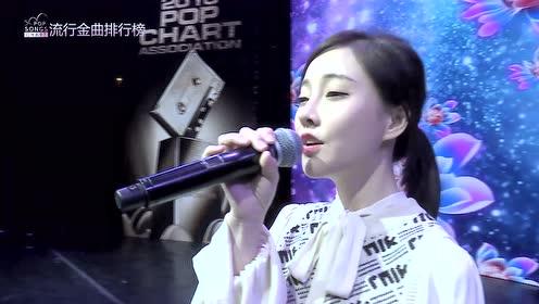 流行金曲排行榜 冯提莫《青空》