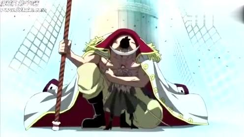 艾斯被杀,暴怒的白胡子狂虐海军大将赤犬和叛徒黑胡子!