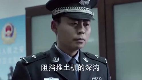 人民的名义:程度把郑西坡抓了起来,明显是为表弟常成虎报复!