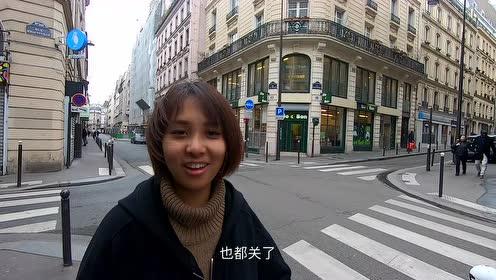 巴黎设计师酒店推荐