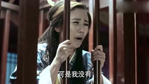 男子将亲生母亲关进笼子,母亲恨极:当初就不该生你!