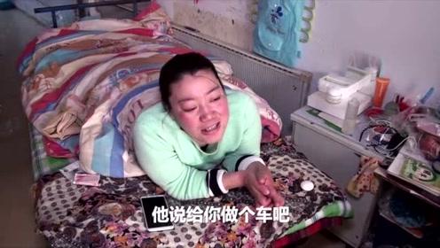 """河南农村残疾小伙,为瘫痪妻子焊制""""爱情专车"""",方便又实用!"""