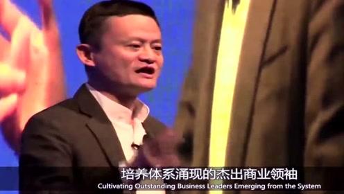 马云将辞去董事长一职,新任接班人竟是他?网友纷纷落泪