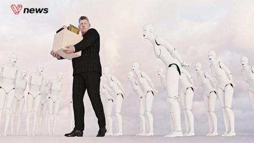 被人工智能取代怎么办?英国政府投资一亿英镑到再就业培训