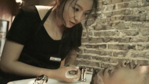 洗头妹能靠洗头窥视客人内心,可给老公洗头时,却发现糟糕的秘密
