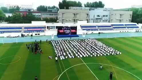 20考研直通车PLUS开营仪式快闪