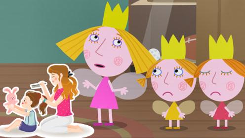 莉莉不想剪头发 好奇发问:人的头发为什么会长那么长?玩具故事