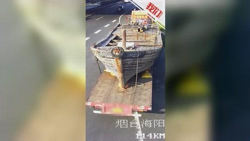 """高速上""""划船""""不靠桨 应急车道当码头随意停""""船""""被监控抓包"""