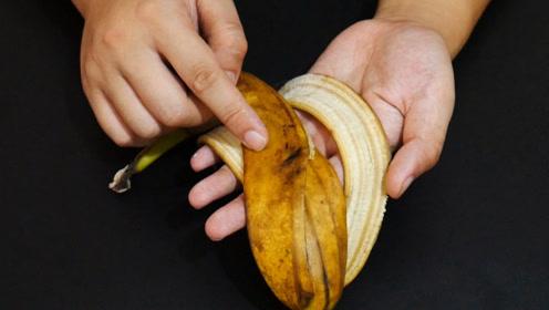 吃剩的香蕉皮别扔了,加点小苏打拌一下,解决了很多家庭的烦恼