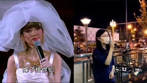 风靡全亚洲火了20年,美女街头随便一唱,还是被这首歌戳心了!