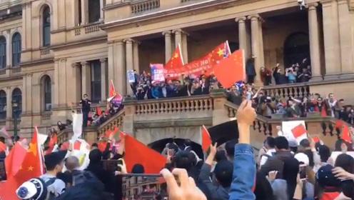 热血沸腾!爱国人士在悉尼举行爱国护港集会 国旗和国歌飘扬街头