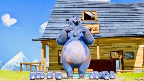 大熊被撞傻了,它的行为跟鼹鼠一样,鼹鼠对它表示出很大热情!