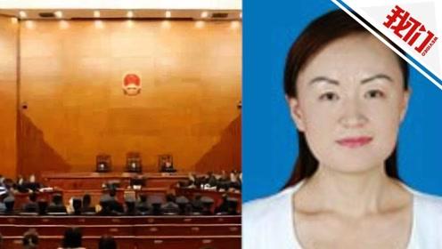 """80后女律师林小青被控""""恶势力成员""""续:已撤回起诉"""