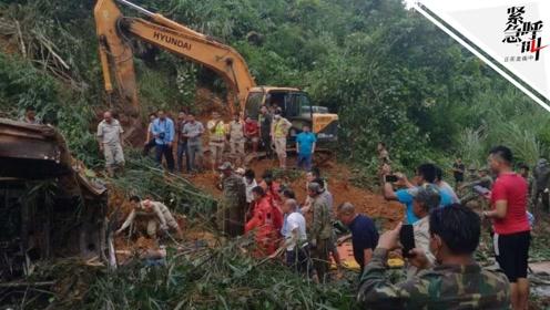 紧急呼叫丨旅行社谈老挝车祸:已联系上所有乘客家属 都买了保险