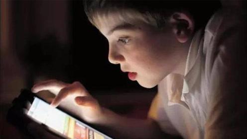 经常玩手机伤眼睛,教你1个简单方法,玩一天眼睛也不累,都学学
