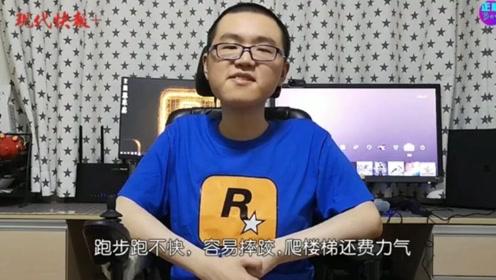 这位南京小伙身患罕见 DMD!微笑面对,他是最坚强的UP主