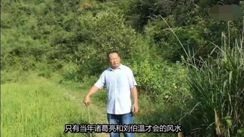天星形峦风水大师张少波,讲解自己家的祖坟风水视频,阴宅地理