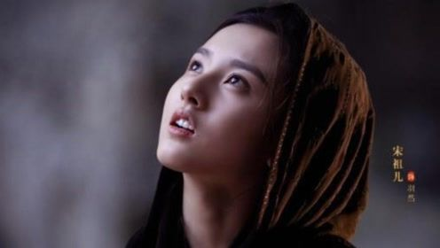 《九州缥缈录》宋祖儿饰演古灵精怪的羽然,网友:五官秀气被圈粉