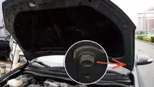 """内行人提醒:买车要先看这""""3颗螺丝"""",若被动过,基本是事故车"""
