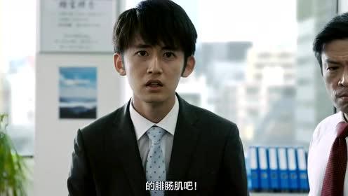 不愧是日本魔性广告《销售应该这样跑!》