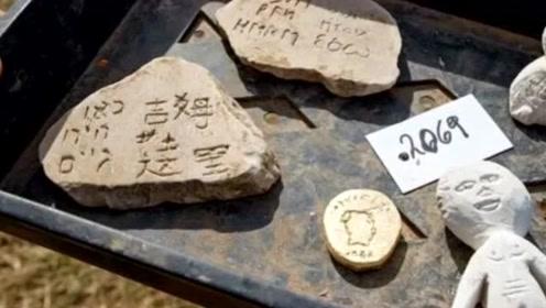 英国1600年遗迹惊见中文汉字 考古发现令人不解