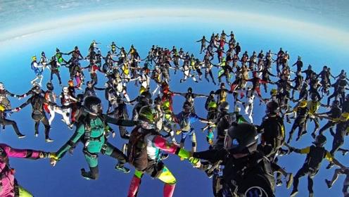 最刺激的高空跳伞,164人从机舱里跳下来,网友:不担心意外?