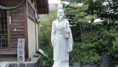不曾想日本人的祖先真是中国人?现在终于说清楚了,竟然没想到