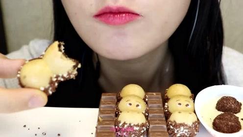 韩国伊妹吃巧克力饼干,酥酥脆的好馋人