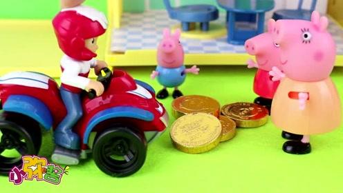 佩奇 乔治在海滩发现金币 猪妈妈大义的将金币捐献给国家