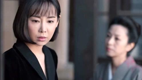 《老酒馆》桦子约小尊看电影,小尊的眼神想去,但估计被人牵制了