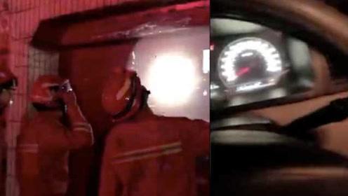 直击张掖地震第一晚:村民车上过夜,消防逐村入户核查灾情